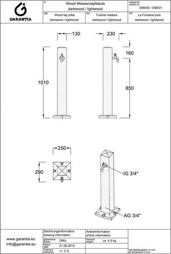 Характеристики колонки водороздатної Pillar