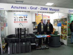 Выставка в Днепропетровске