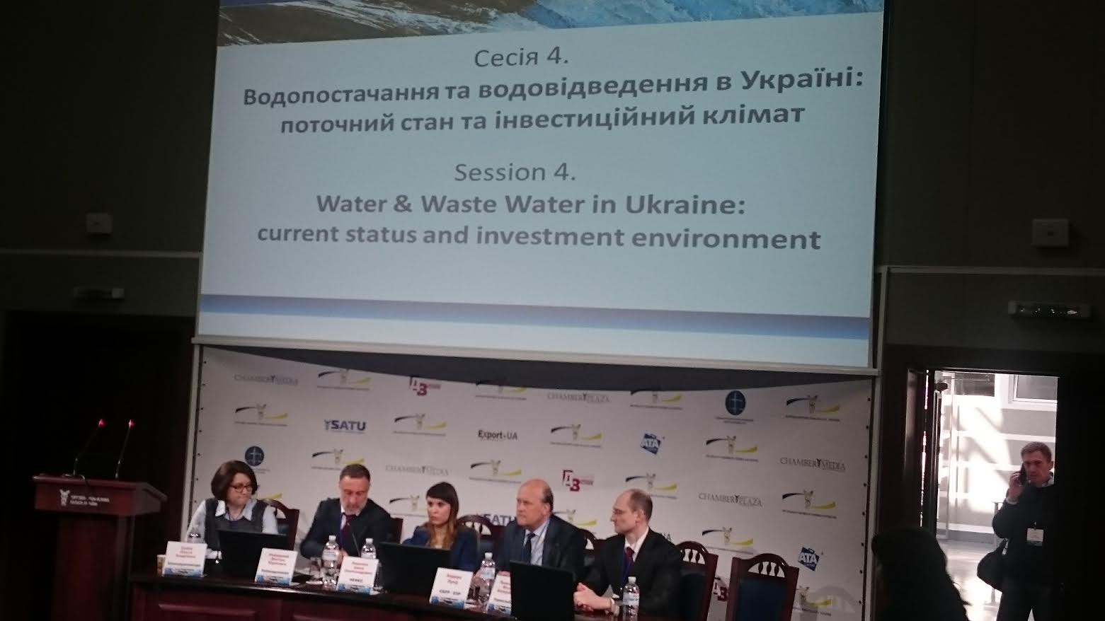 Участие в семинаре «Waste Water Management 2017»