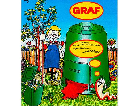 Удобрения быстро - компостер от Graf