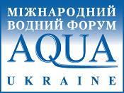 """Выставка """"AQUA UKRAINE-2008"""""""