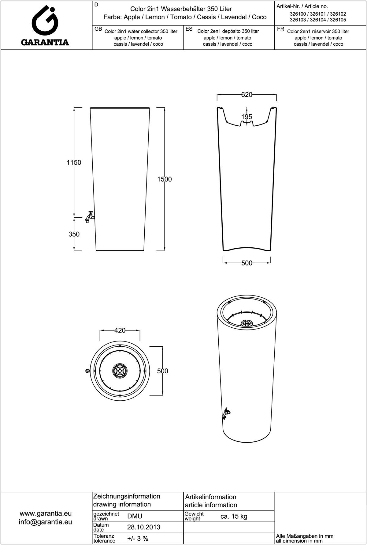 Установка декоративної ємності для збору води 2in1 Natura