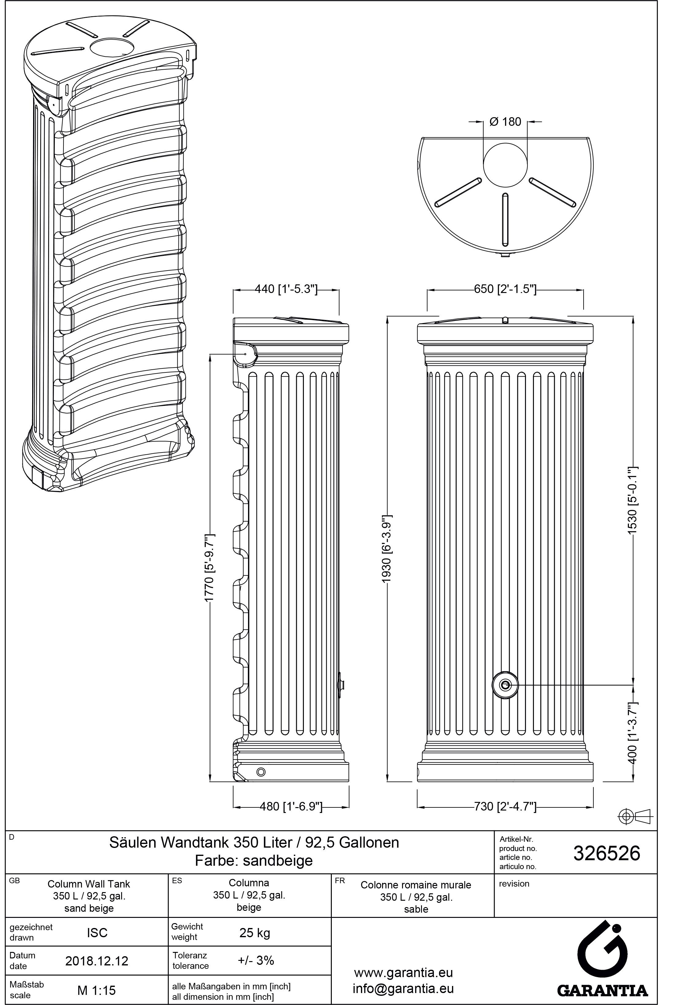 Установка ємності для збору води Колона, розміри