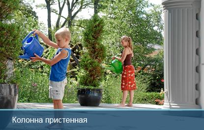декоративная садовая емкость Пристенная колонна