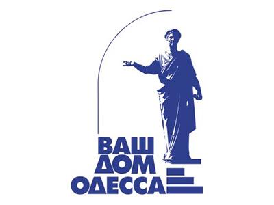 Запрошуємо на виставку в Одесі!